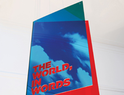The 2010 Programme Revealed – New World Order Explored