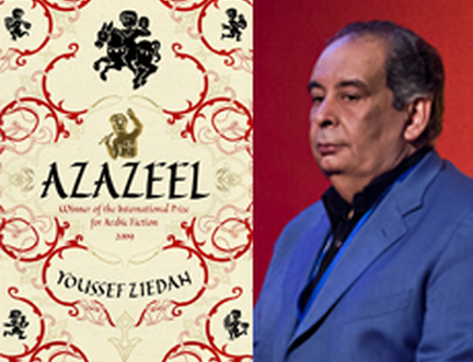 Egyptian author Youssef Ziedan wins the Edinburgh International Book Festival's Anobii First Book Award