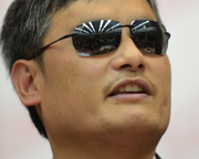 "Chen Guangcheng, has warned that China poses a ""threat to humanity"""