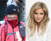 Helen Skelton and Lily Dyu challenge young audiences to get adventurous at home