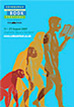 2007 Public Programme