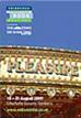 2009 Public Programme