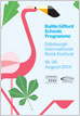 2014 Schools Programme