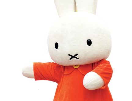 Happy Birthday Miffy